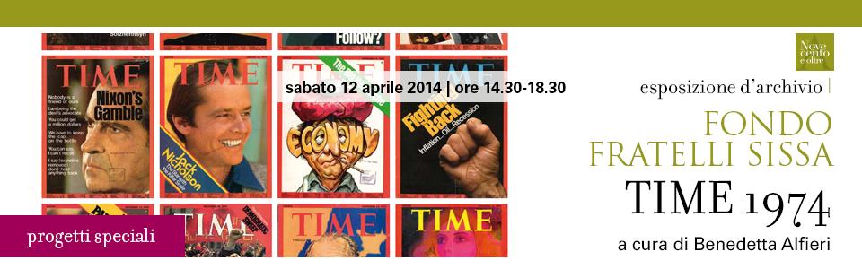 TIME 1974. Esposizione d'archivio Fondo Fratelli Sissa