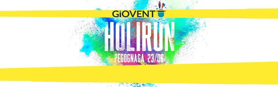 HoliRun