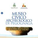 Museo civico archeologico di Pegognaga
